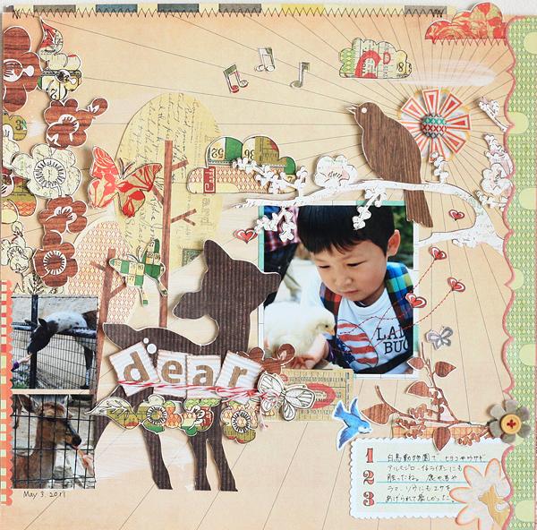 Kyoko_Sep_dear1